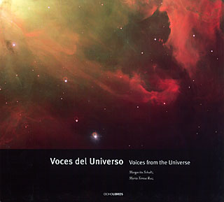 Book: Voces del Universo / Voices from the Universe