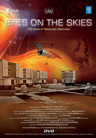 DVD: Eyes on the Skies ( VIP cover, PAL/NTSC DVD )