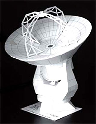 Atacama Large Millimeter/submillimeter Array (ALMA) antenna